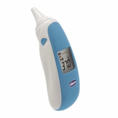 Actafarma Movial Plus Crema 100 ml