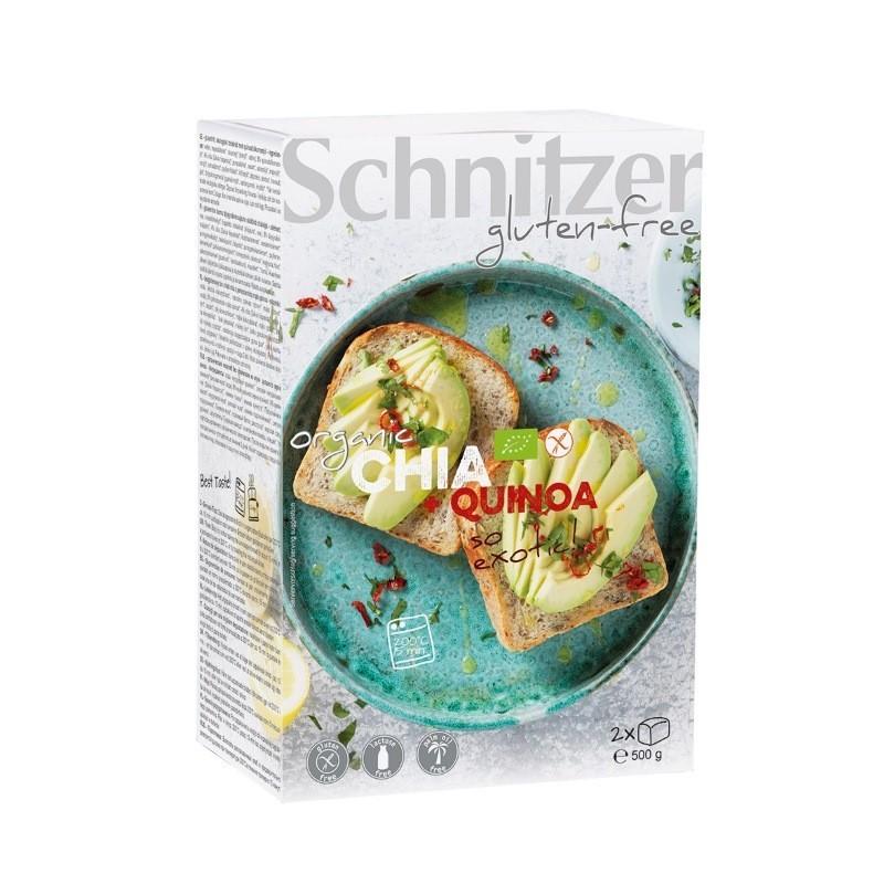 La Roche-Posay Anthelios SPF50+ Leche Pediatrica 250ml