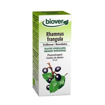 Galenic Argane Aceite Desmaquillante 15ml